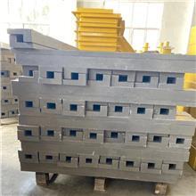 环氧板 电工电气绝缘材料 绝缘板生产商咨询润友