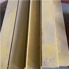 加工供应绝缘电木板 玻璃纤维板 绝缘板任意切割