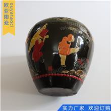 客厅陶瓷摆件 中式复古风陶瓷工艺品摆件 均陶堆花手工陶绘 可私人定制