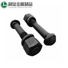 高强度鱼尾螺栓 国标8.8级发黑矿用螺栓 鱼尾板螺丝规格全