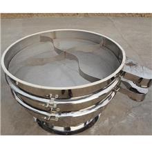 硫磺粉超声波震动筛 新乡振动筛过滤经销 多层振动筛过滤厂家