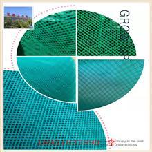 英泰尔 导流网 风电叶片树脂真空注塑导流网 塑料网