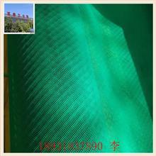 塑料导流网 风电叶片用导流网  网孔均匀  透气导流浆渡快性能稳定