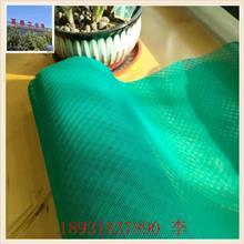 塑料网现货供应  风电叶片用导流网  PP双向拉伸网