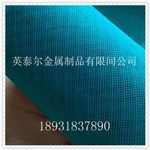 塑料导流网 挤出型导流网 塑料过滤网 风电叶片导流网直销