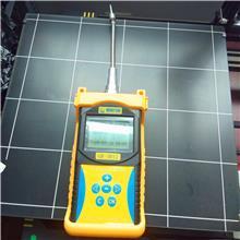 VOC泄漏检测仪 应急(泄漏)事故监测 PID进口传感器