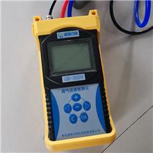 烟气流速仪 污染源工况参数测量仪 厂家直供