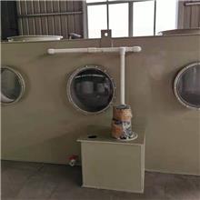 按需出售 pp废气喷淋塔 碳钢喷淋塔 废气塔喷淋塔 量大优惠