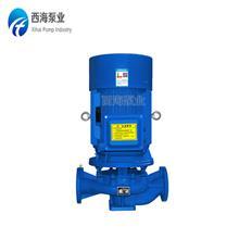 上海西海泵业 供应 管道泵系列 IHGW不锈钢卧式管道离心泵 现货供应 详情请咨询
