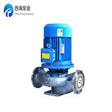 上海西海泵业 供应 管道泵系列 ISW卧式单吸单级管道离心泵 现货供应 详情请咨询