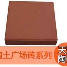 陶土砖咖啡方砖 手工砖黏土砖劈开砖干挂可定制