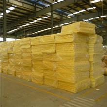 武汉供应玻璃棉板 内墙隔音隔热玻璃棉板超细离心玻璃纤维