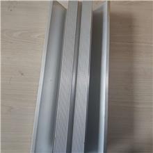 中正金属 彩钢瓦常用导轨防水槽  太阳能防水支架 现货供应