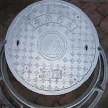 兴义铸铁雨水箅子 铸铁井盖厂 铸铁排水沟盖板 井盖价格 尺寸齐全