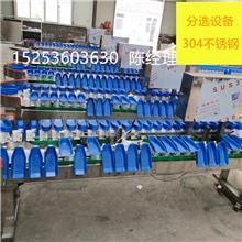 生产厂家 干枣重量分选机 料盒式自动在线分拣机 售后无忧