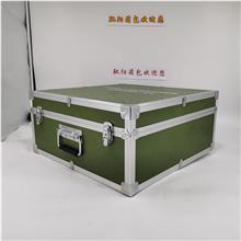防爆工具箱 小手提琴箱 大尺寸运输箱 拉杆工具箱