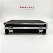工具包定制 化妆箱 运输设备箱 铝合金化妆箱