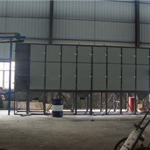 LH-1石墨烯干燥设备 粉体颗粒干燥机 都匀带式干燥设备厂家
