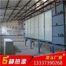 LH-1石墨烯干燥设备 粉体颗粒干燥机 赤水带式干燥设备厂家