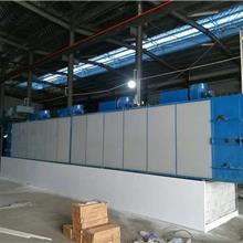LH-1石墨烯干燥设备 粉体颗粒干燥机 攀枝花带式干燥设备厂家