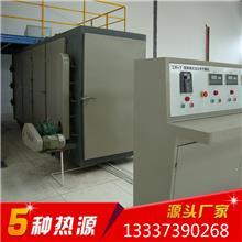 LH-1石墨烯干燥设备 粉体颗粒干燥机 清镇带式干燥设备厂家