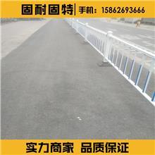 市政道路工程 混凝土路面工程 地基与基础工程 道路沥青认准江苏固耐固特