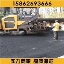 道路工程 混凝土路面工程 地基与基础工程 道路沥青认准江苏固耐固特