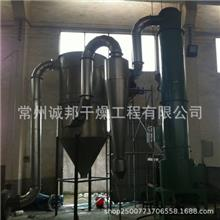 快速旋转闪蒸干燥机 诚邦干燥供应  玻璃纤维 阻燃剂干燥设备