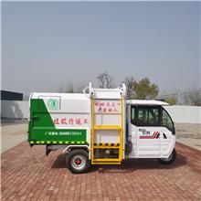 电动三轮垃圾车 新能源电动垃圾车 三轮挂桶式垃圾车 可自卸式小型电动垃圾车厂家