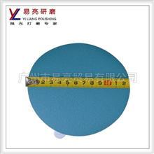 厂家批发鹿牌SA331 5寸背胶圆盘砂纸 气动打磨机用砂纸 可订做