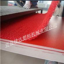 双色喷丝地垫生产线 PVC双色喷丝汽车脚垫设备 PVC喷丝防滑垫地垫设备厂家批发