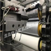 山东双色喷丝地垫生产线 青岛PVC双色喷丝汽车脚垫设备 锋达喷丝防滑垫地垫设备