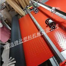 双色喷丝地垫生产线 PVC双色喷丝汽车脚垫设备 青岛锋达 喷丝防滑垫地垫设备
