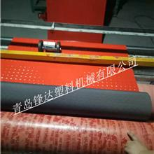 双色喷丝地垫生产线设备PVC双色喷丝汽车脚垫挤出设备 喷丝防滑垫地垫挤出设备