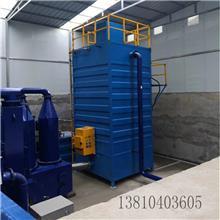 钢铁厂粉尘车间除尘器 单机仓顶除尘器 脉冲仓顶布袋除尘器