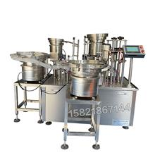 试剂瓶液体灌装机微量核酸病毒检测生物试剂管香水精油自动灌装机