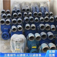 自吸自排吸粪泵 化粪池抽粪泵 小型真空泵 厂家报价