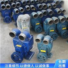 真空分体泵 养殖场真空泵 自排自吸真空泵 厂家报价