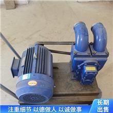 真空吸粪泵 环卫小型吸粪泵 自吸自排真空泵 山东报价