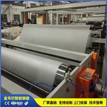 节能光伏胶膜设备 太阳能EVA封装膜机器 POE流延膜挤出生产线制造商