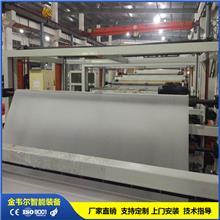 节能光伏胶膜设备 太阳能EVA封装膜机器 POE流延膜挤出生产线供应商