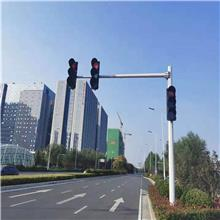 led交通信号灯 人行道交通指示灯 框架式红绿灯 独立式信号灯杆