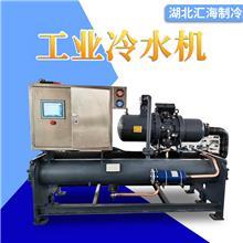 冷水机空调冷水机螺杆式冷水机制冷设备新风换气机工业冷风机