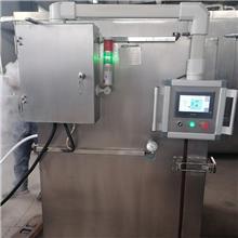 立尔牌液氮速冻柜 海鲜速冻柜 鱿鱼速冻设备 急速冷冻机 鳕鱼速冻机