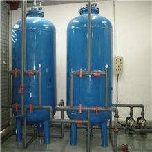 环保水处理设备-除铁锰过滤器-翘楚环保科技-水处理设备厂家