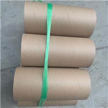 供应大尺寸119mm纸管 卡其色牛皮纸纸管生产 天津旭浩纸制品