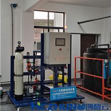 HCCL-1000g集成式次氯酸钠发生器设备-和创智云环保-明星水处理设备系列