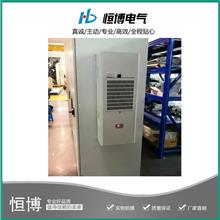 恒博电子控制柜工业空调生产厂家