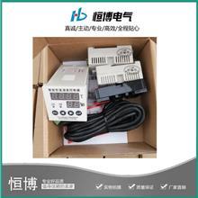 升温型温湿度控制器 温湿度变送器供应商 温湿度控制器厂