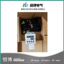 恒博电气温湿度远程监控控制系统 可无线WIFF连接